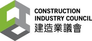 logos CIC and HKGBC