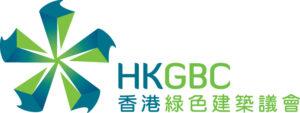 logos HKGBC